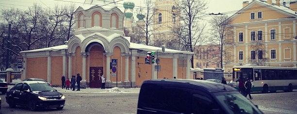 Малый проспект В. О. is one of Locais curtidos por Egor.