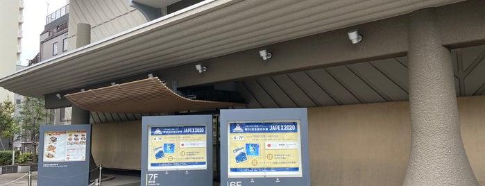 東京都立産業貿易センター台東館 is one of 高井 님이 좋아한 장소.