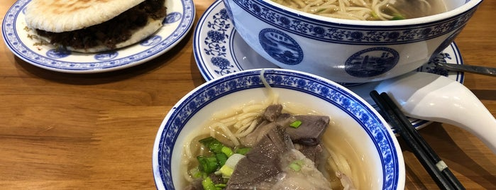 Omni Palace Noodle House is one of Anil 님이 좋아한 장소.