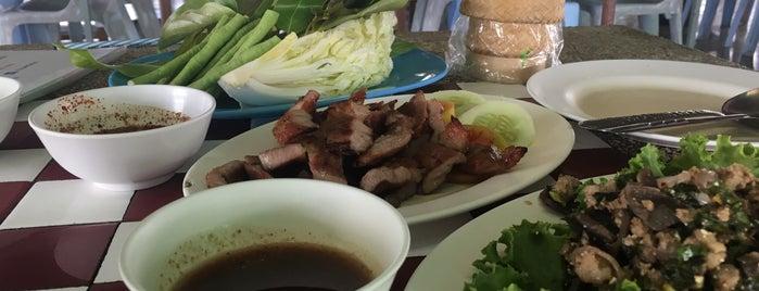 ร้านพรอีสาน is one of สระบุรี, นครนายก, ปราจีนบุรี, สระแก้ว.