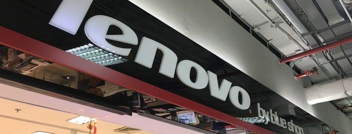 Lenovo by Blue Shop is one of Lieux qui ont plu à Pravit.