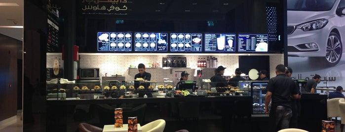 The Bagel Bar Coffee House is one of Dubai Food 6.
