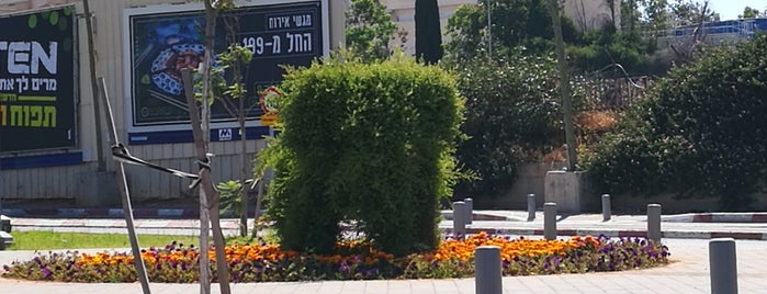 צומת הפיל is one of Tel Aviv second best.