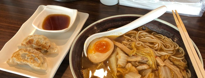 Ramen Teru is one of Shankさんのお気に入りスポット.