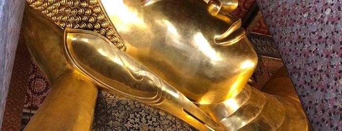 Wat Pho is one of Tempat yang Disukai Shank.