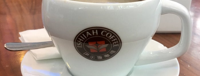 Ishijah Coffee is one of Posti che sono piaciuti a Shank.