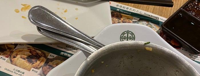 Tim Ho Wan is one of Shank : понравившиеся места.