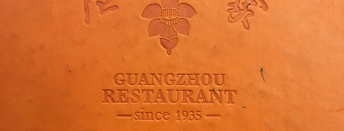 广州酒家 Guangzhou Restaurant is one of Orte, die Shank gefallen.