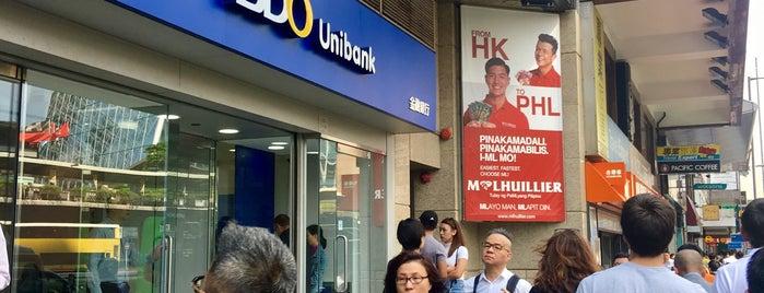 BDO Unibank is one of Shank'ın Beğendiği Mekanlar.