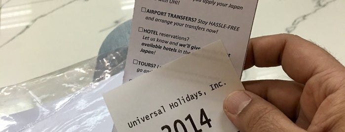 Universal Holidays, Inc. is one of Shankさんのお気に入りスポット.