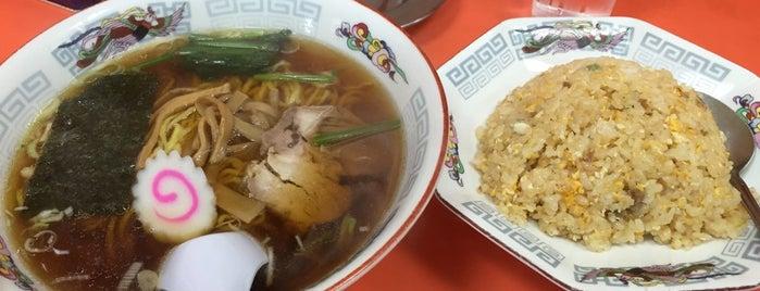中華料理 五十番 東浅川店 is one of Locais curtidos por Kan.