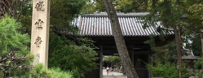 慈雲山 向源寺 is one of 近江 琵琶湖 若狭.