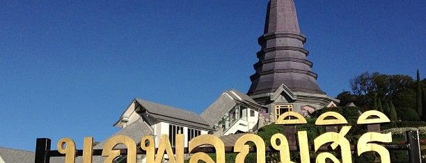 Phra Maha Dhatu Nabhapol Bhumisiri is one of Jack 님이 좋아한 장소.