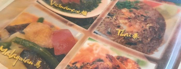Asian Gourmet Restaurant is one of Gabe : понравившиеся места.
