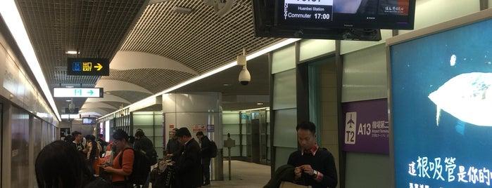 Taoyuan Airport MRT (A13) Airport Terminal 2 is one of Lugares favoritos de 高井.