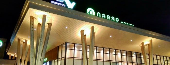 守谷SA is one of Lugares favoritos de 高井.