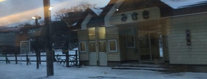 御崎駅 (M34) is one of JR 홋카이도역 (JR 北海道地方の駅).