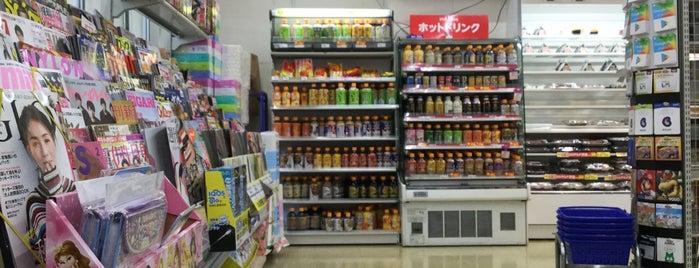 ミニストップ 静岡御幸町店 is one of Orte, die Masahiro gefallen.