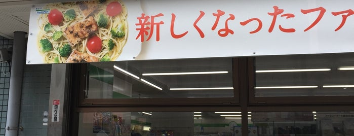 FamilyMart is one of よく行く.