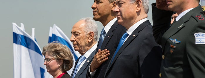 Aeroporto Ben Gurion (TLV) is one of President Obama's Trip to the Middle East.