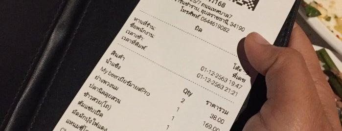 ครัว168 ลาบเป็ด is one of อุบลราชธานี_3.