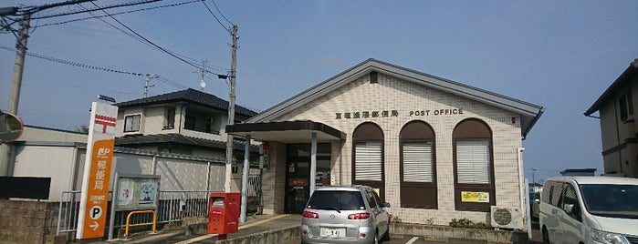 亘理逢隈郵便局 is one of 宮城のToDo.