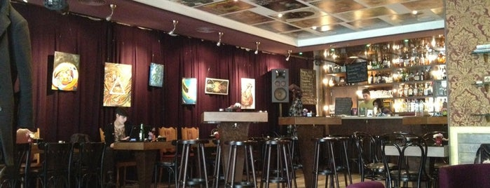 Dada Cultural Bar is one of Sofia City Guide.