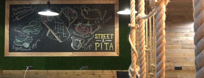 Street-a-pita is one of СПб.