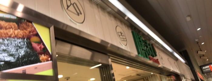 膳まい ディラ大宮北口店 is one of その他.