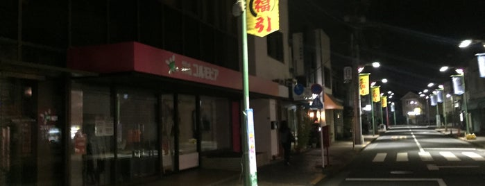コルモピア西永福店 is one of Posti che sono piaciuti a ジャック.