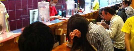 Hakata Furyu is one of Lugares favoritos de Kit&kafoodle.