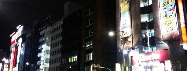 神田小川町スポーツ店街 is one of Lieux qui ont plu à ジャック.