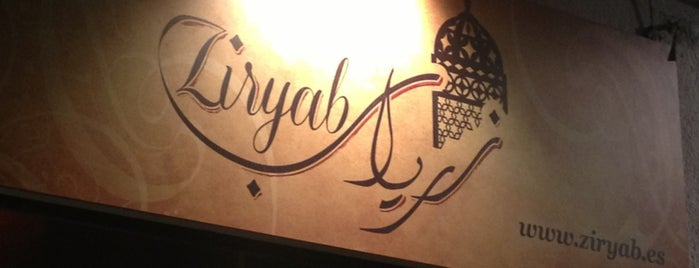Ziryab is one of 10 spots in Barcelona with mouthwatering food.
