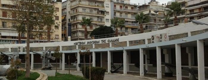 Nautical Museum of Greece is one of Ifigenia: сохраненные места.