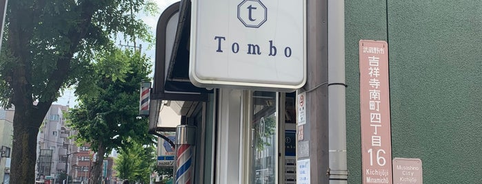 Tombo is one of 行きたい!.