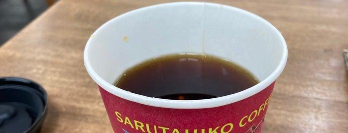 Sarutahiko Coffee is one of Tempat yang Disukai モリチャン.