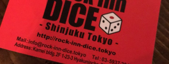 Rock Inn Dice is one of TOKYO-TOYO-CURRY 4.