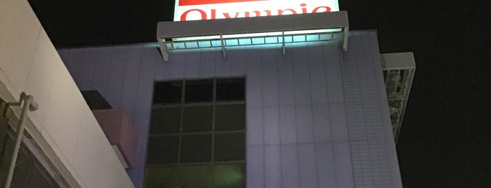 Olympic is one of Lugares favoritos de ジャック.