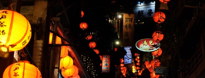 Jiufen is one of Taipei Travel - 台北旅行.