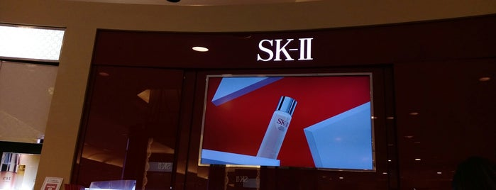 Sk Ii is one of Locais curtidos por ayşe.