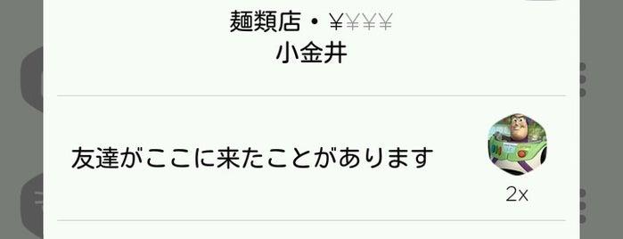 らーめん 宗二郎 is one of Posti che sono piaciuti a ジャック.