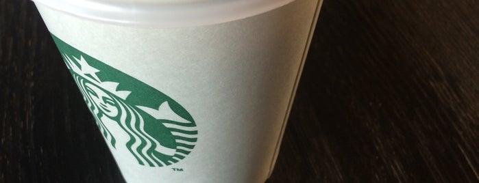 Starbucks Galleria is one of Fatih'in Beğendiği Mekanlar.