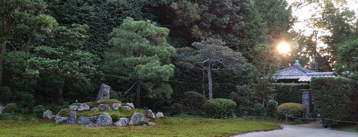芬陀院(雪舟寺) is one of Mirei Shigemori 重森三玲.