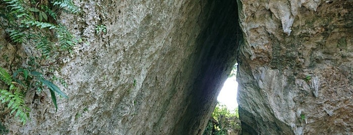 三角岩 is one of Okinawa.