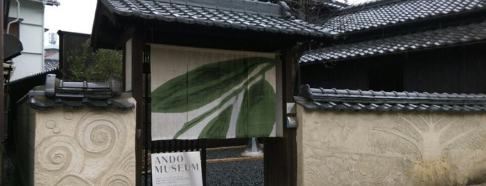 ANDO MUSEUM is one of 建築マップ(日本)/ Architecture Map (Japan).