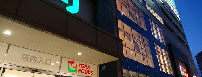 イトーヨーカドー 食品館 梅島店 is one of kiriaさんのお気に入りスポット.