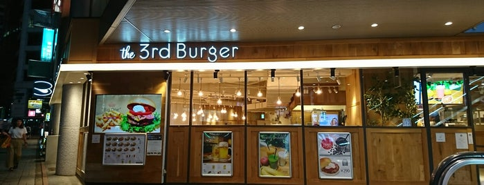 the 3rd Burger is one of Tokyo.