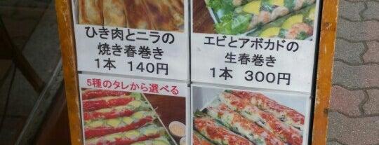 東京はるまき 新小岩本店 is one of Gespeicherte Orte von T.