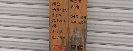 """おにぎり 上州屋 is one of ŧ‹""""ŧ‹""""(๑´ㅂ`๑)ŧ‹""""ŧ‹""""."""