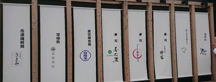 Edomae Jokamachi is one of Do: Tokyo ☑️.